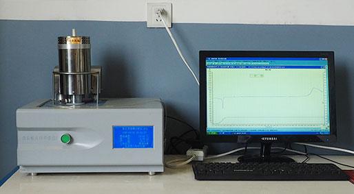 Microcomputer calorimeter